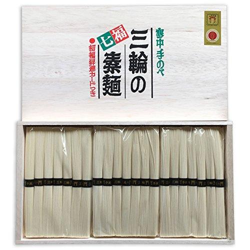 三輪の七福素麺「誉」ギフトセット1kg〔白素麺(50g)×21束〕
