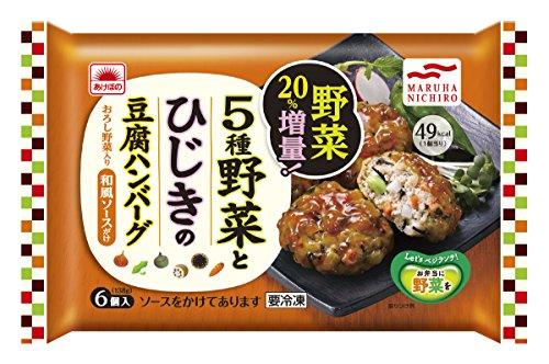 マルハニチロの豆腐ハンバーグの冷凍食品