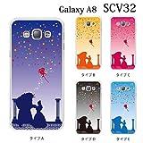 Galaxy A8 SCV32 ケース カバー 輝く星 美女と野獣 世界名作童話 カラー 【タイプA】 ギャラクシー エーエイト カバー Galaxy A8 scv32 au エーユー ハードケース SCV32カバー SCV32ケース galaxyA8カバー galaxyA8ケース ギャラクシーカバー ギャラクシーケース サムスン デザイン かわいい おしゃれ スマホケース スマホカバー ハード クリア