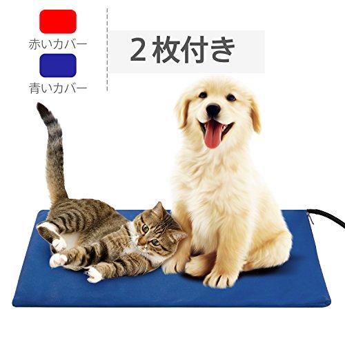 ペット ヒーター ホットカーペット 加熱保護 7シフト温度が自由に調整で、防寒 犬 猫 マットうさぎ小動物などが利用でき、カバー取り外し 替え用(赤と青いカバー付き) 日本語説明書付き