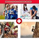 hosum 救急セット ファーストエイド キット 災害 登山 アウトドア サバイバル 旅行 自宅 携帯用 緊急応急 救急箱 画像