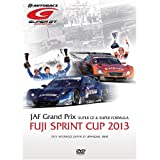 SUPER GT 2013 FUJI SPRINT CUP [DVD]