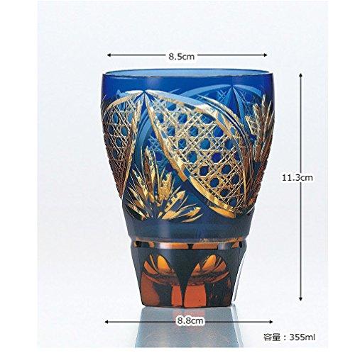 彩花切子 タンブラー 瑠璃 355ml HG210-13BL