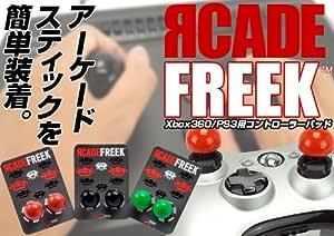 SP1012:便利さチート級!懐かしいアーケードゲーム風。Xbox360/PS3用FPS向けコントローラーアタッチメント『Rcade Freek』(レッド)[FPS COD BF Halo ARMA DayZ グランツーリスモ]