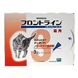 猫用 フロントライン スポットオン キャット 3ピペット (動物用医薬品)