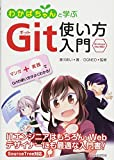 ????????? Git??????GitHub?Bitbucket?SourceTree?