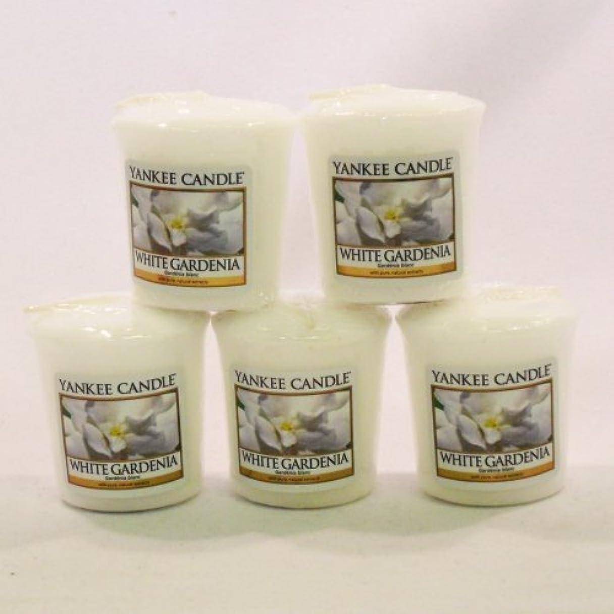 正確さ返還ネックレスYankee Candleサンプラーvotives-yankee Candle – 5 xホワイトGardenia Votive Samplers – 新しい香りfor 2012 。