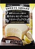ロッテ SWEETS SQUARE 爽やかレモンピールのフロマージュアイス120ml× 24袋