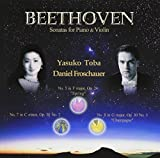 ベートーヴェン:ピアノとヴァイオリンのためのソナタ「春」他