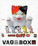 VAG BOX1 ネゴラ 10個入りBOXセット ロフト限定品