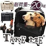 TAKE ME 中型犬・多頭飼い用キャリーバッグ リュック&カート (カーキ)