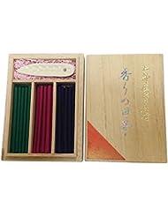 淡路梅薫堂のお香 スティック 贈り物 ギフト 香りの世界 桐箱 #651