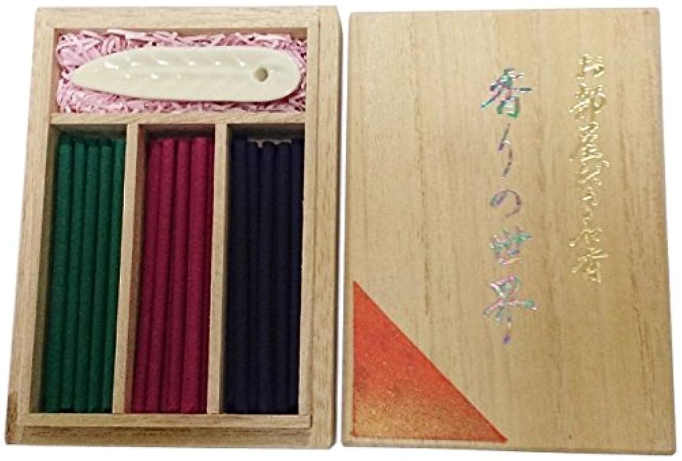 出席債務タイル淡路梅薫堂のお香 スティック 贈り物 ギフト 香りの世界 桐箱 #651