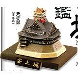 カプセルQミュージアム 日本の城名鑑II 城郭と装飾 [5.天守閣 (安土城)](単品)