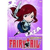 FAIRY TAIL キャラクターコレクション エルザ [DVD]