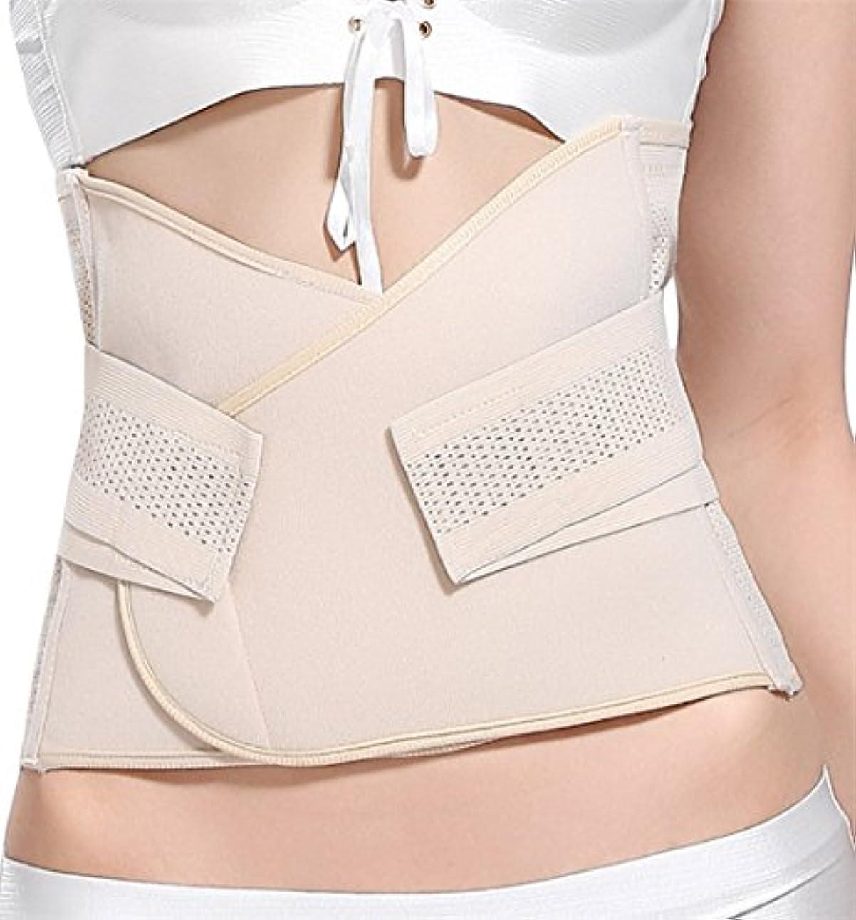 (ラボーグ)La Vogue 強化型 ウエストニッパー 腰痛コルセット ダイエットベルト 女性用 産後 骨盤矯正 サポートベルト 引き締め 補正下着 シェイプアップ レディース