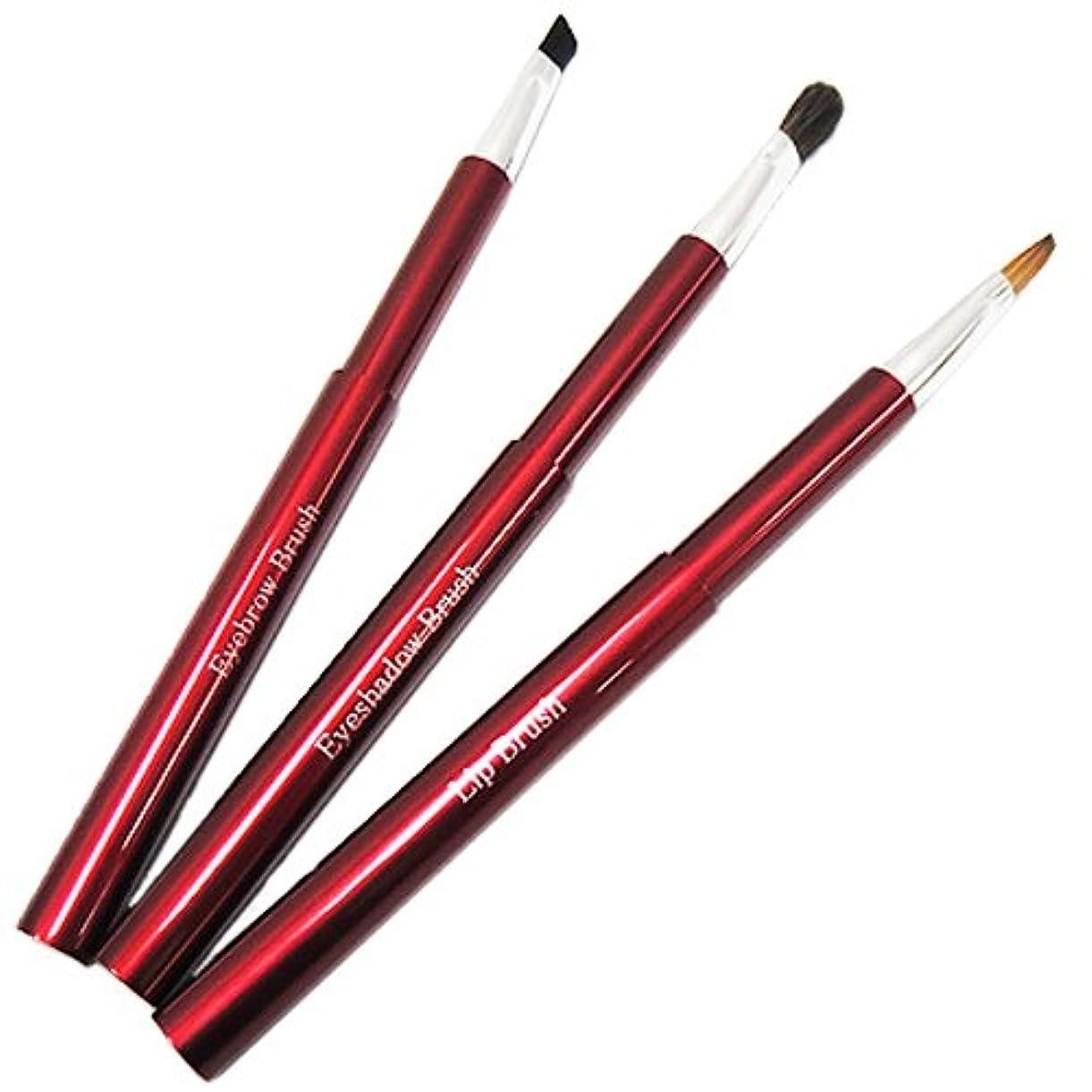 マトロン飢海洋松田栄 熊野の華粧筆 スライド式ブラシ3点セット(アイブローブラシ×1、アイシャドーブラシ×1、リップブラシ×1)