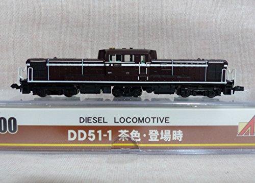 A8500 DD51−1茶色・登場時