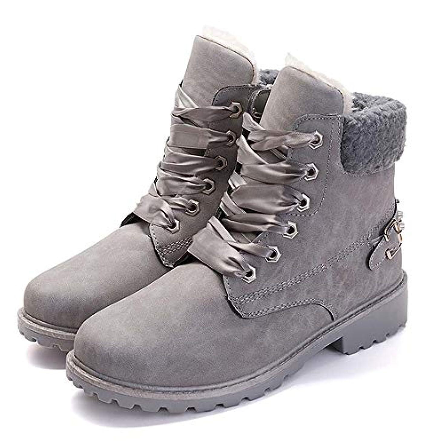 通知する比較的くつろぎFeteso ブーツ ブーティー シューズ レディース秋冬 厚底 裹起毛 スノーブーツ アウトドア ファッション高品質 Women Fashion Shoes Winter Boots 2018セール 通勤 普段着 レジャー