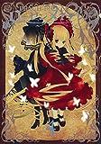 ローゼンメイデン0―ゼロ― 4 (ヤングジャンプコミックス)