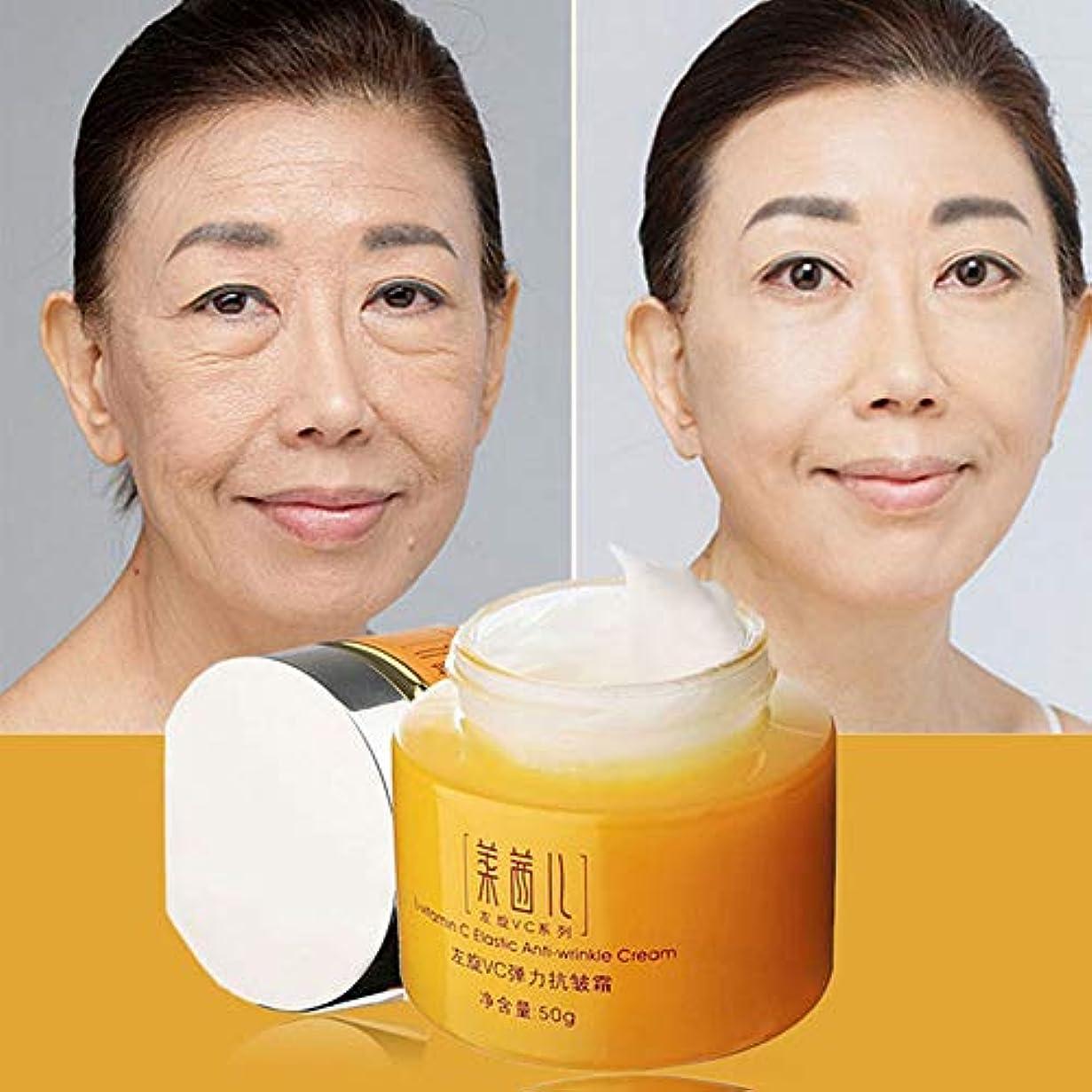 鼻収穫時代遅れビューティーフェイスクリームコー化粧品を締め付けアンチリンクルモイスチャライジング寧のためのケアのCクリーム