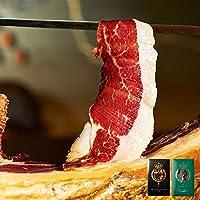 [イベリコ屋] 生ハム 最高級 スペイン 食べ比べセット 4年熟成 18ヶ月熟成 長期熟成 イベリコ豚 50g×2 レアルベジョータ ベジョータ セラーノ (4年熟成×18ヶ月熟成) 冷蔵