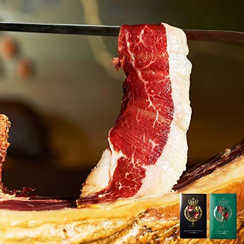 [イベリコ屋] 【公式】スペイン王室献上品 世界最高ランク 生ハム イベリコ豚 スペイン産 4年熟成&18ヶ月熟成 50g×2 ベジョータを超える レアルベジョータ 化粧箱入り 御年賀 バレンタイン (4年熟成×18ヶ月熟成)