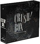 CRUSH! BOX(通常1?2か月以内に発送)
