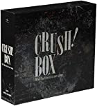 CRUSH! BOX(通常1~2営業日以内に発送)
