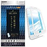 エレコム iPhone 8 ガラスフィルム フルカバー 全面保護 ブルーライトカット フレーム付 【鉛筆硬度9Hより高硬度で、最上級の硬さ】 iPhone7/6S/6 対応 ホワイト PM-A17MFLGFCBLW