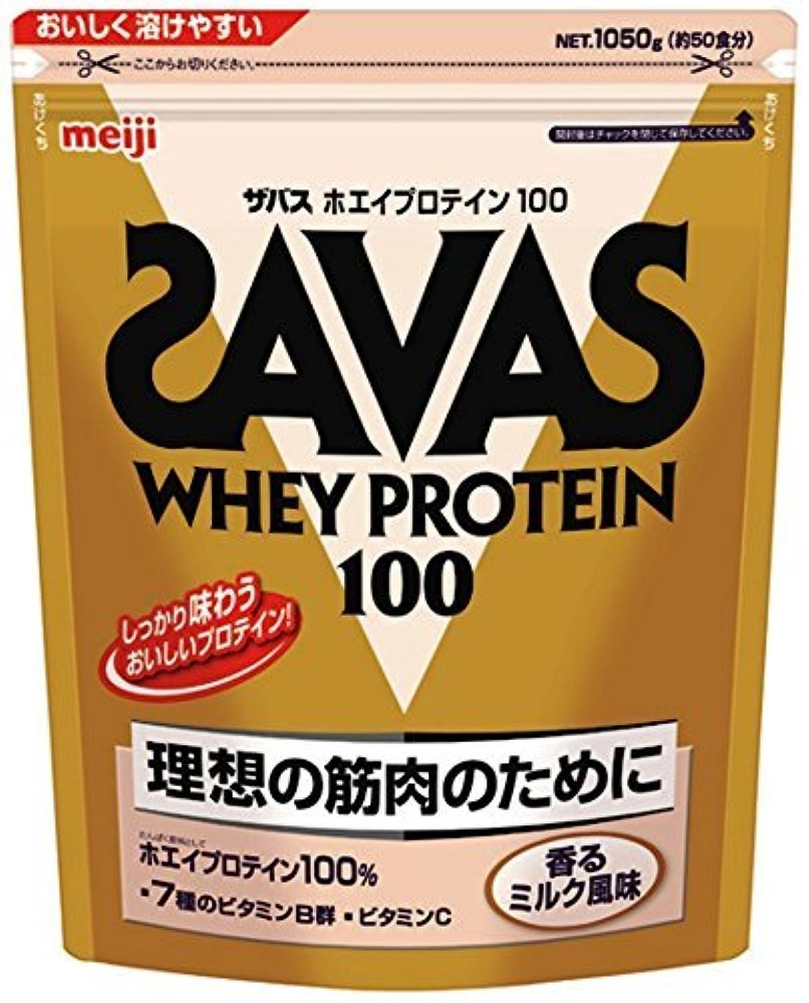 祈りカウントゆるく明治 ザバス ホエイプロテイン100 香るミルク風味 【50食分】 1,050g
