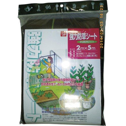 金星キンボシ 日本製 強力防草シート(抗菌剤入り) 2m×5m 7006
