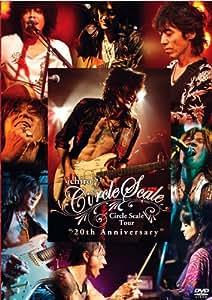 "ichiro×TOKIE×中村達也×仲井戸""CHABO""麗市×佐藤タイジ LIVE!~ichiro Circle Scale Tour [20th Anniversary] Final [DVD]"