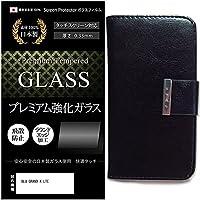 メディアカバーマーケット BLU GRAND X LTE [5インチ(1280x720)]機種で使える【手帳型 レザーケース 黒 と 強化ガラスフィルム のセット】 スライド式