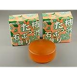 柿渋たっぷり石鹸 お得な3個パック(フルボ酸入り)