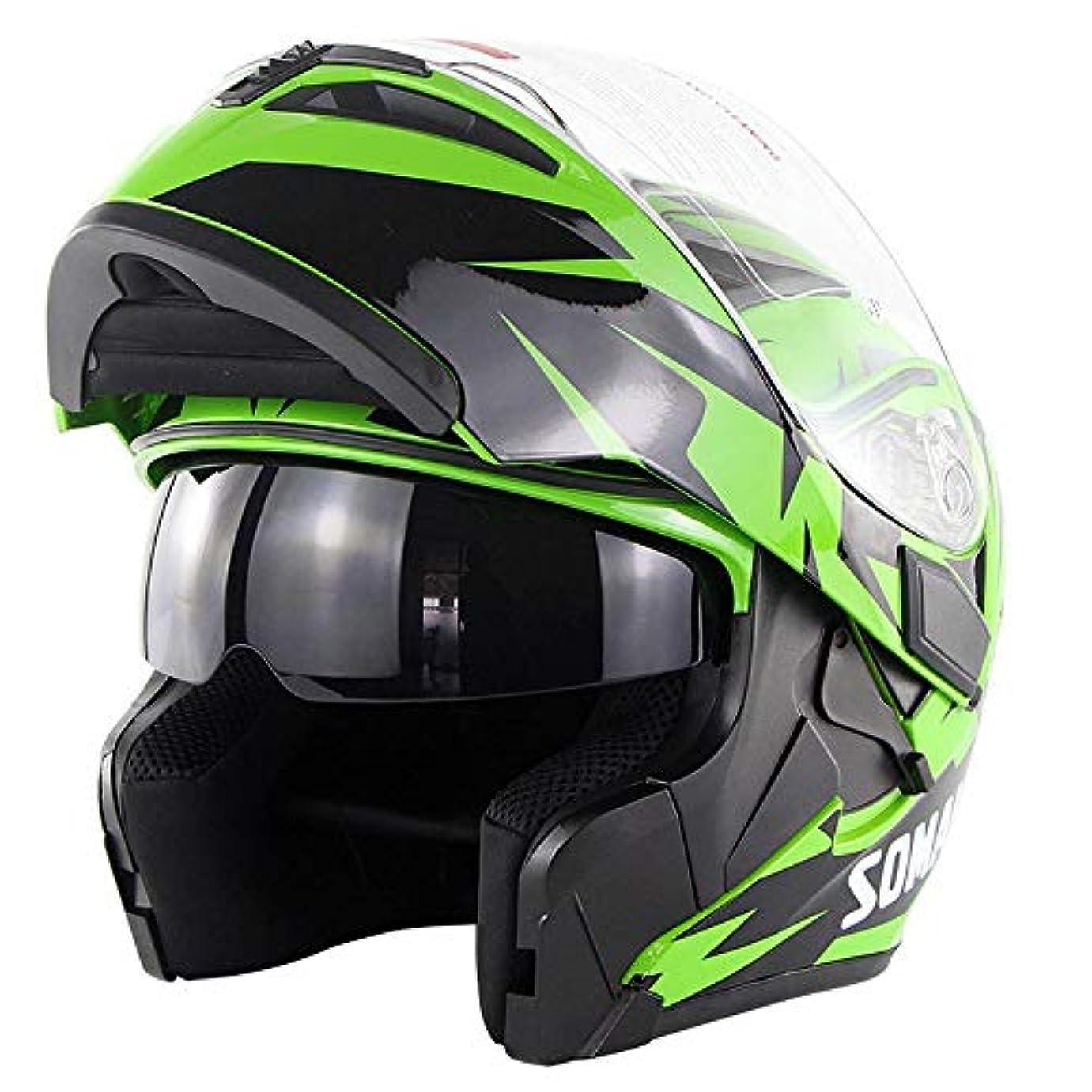 受信機力強い基礎HYH 成人用通気性ダブルレンズオートバイヘルメット人格ファッションヘルメット安全性と快適なヘルメット - デイアイグ??リーン いい人生 (Size : XXL)
