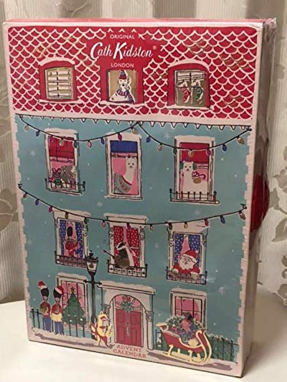 同僚マーチャンダイザーチケットキャドキッドソン Cath Kidson 日本未発売 クリスマスアドベントカレンダー ハンドクリームセット
