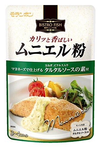 BISTRO FISH ムニエル粉 75g×10袋