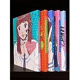るみちゃんの事象 コミック 1-5巻セット (ビッグコミックス)