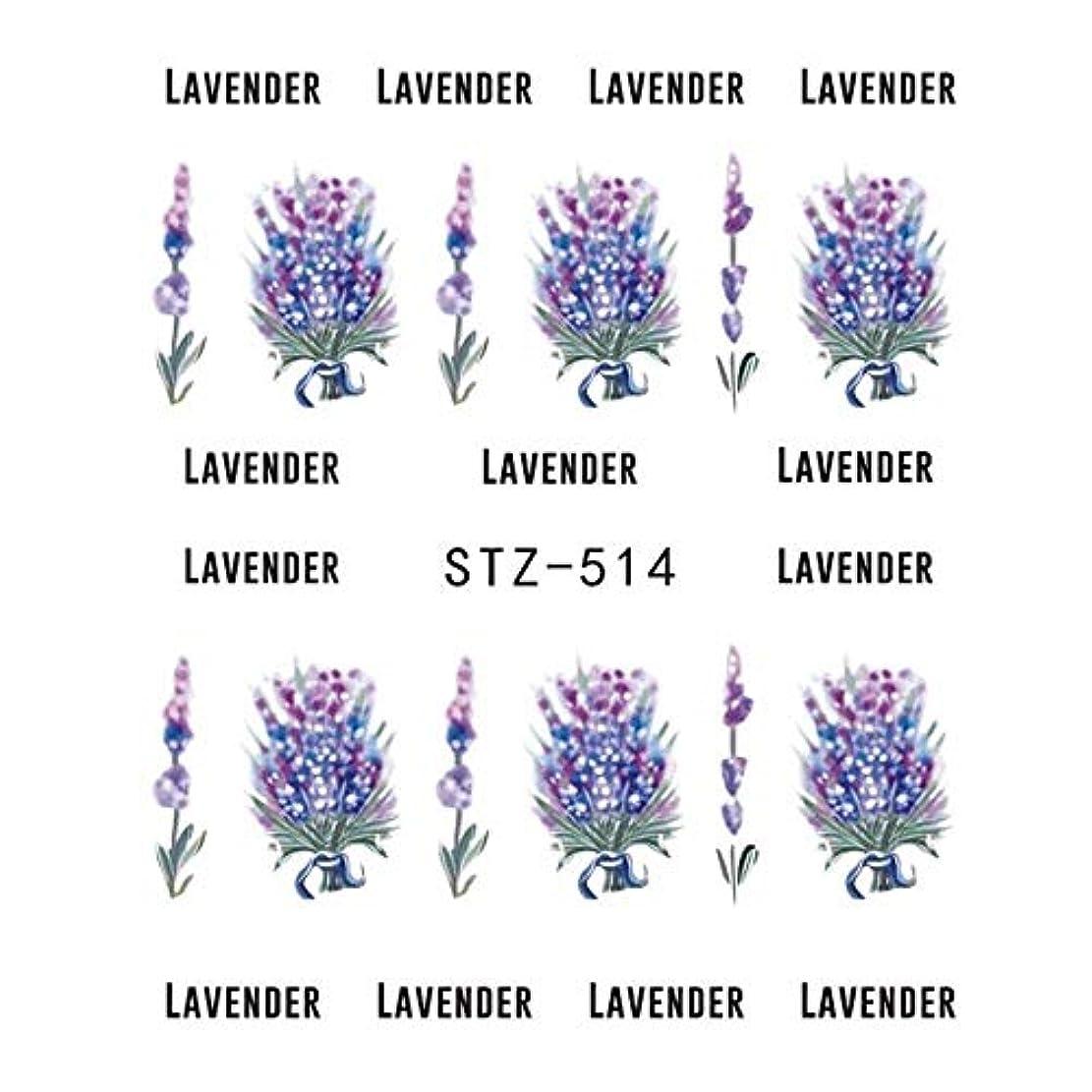 猛烈な七時半インフルエンザSUKTI&XIAO ネイルステッカー ラベンダーブーケウォーターステッカーネイルアートデコレーション紫咲く花スライド美容ネイルデカール、Stz514