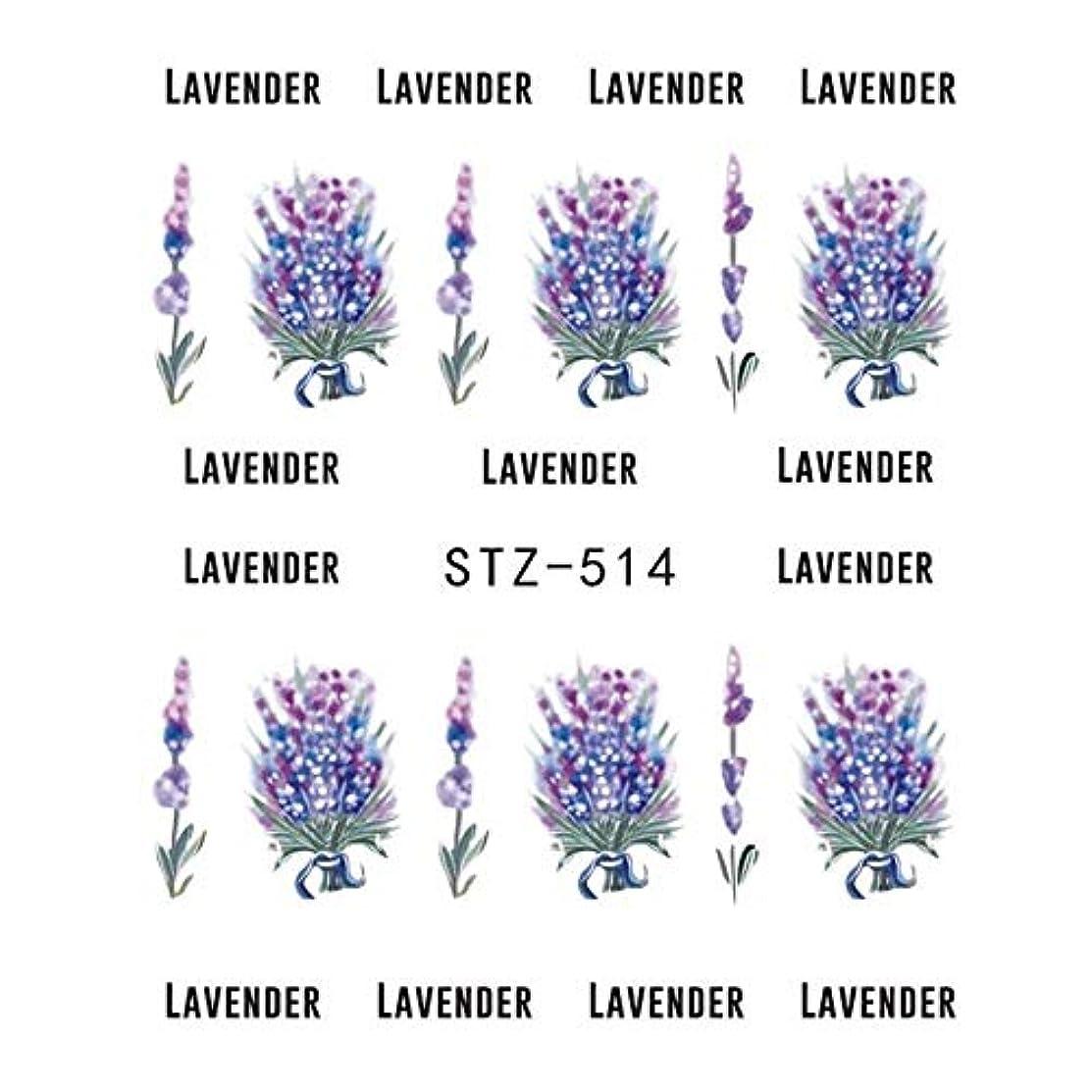 瞑想的解凍する、雪解け、霜解け正確SUKTI&XIAO ネイルステッカー ラベンダーブーケウォーターステッカーネイルアートデコレーション紫咲く花スライド美容ネイルデカール、Stz514