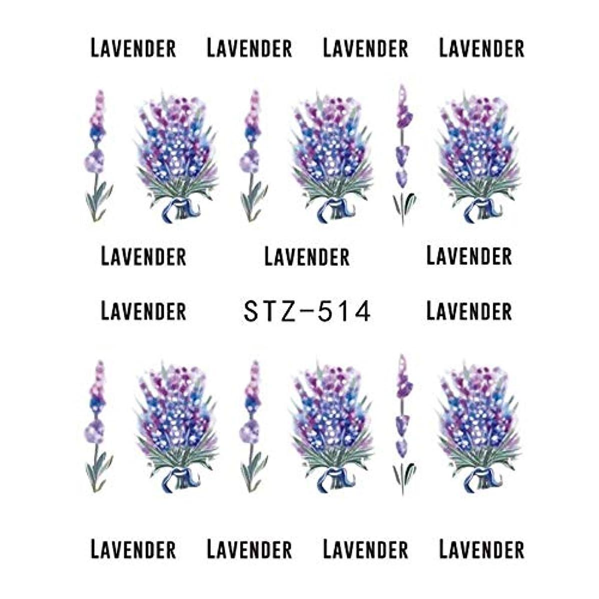 暴徒整然とした合法SUKTI&XIAO ネイルステッカー ラベンダーブーケウォーターステッカーネイルアートデコレーション紫咲く花スライド美容ネイルデカール、Stz514