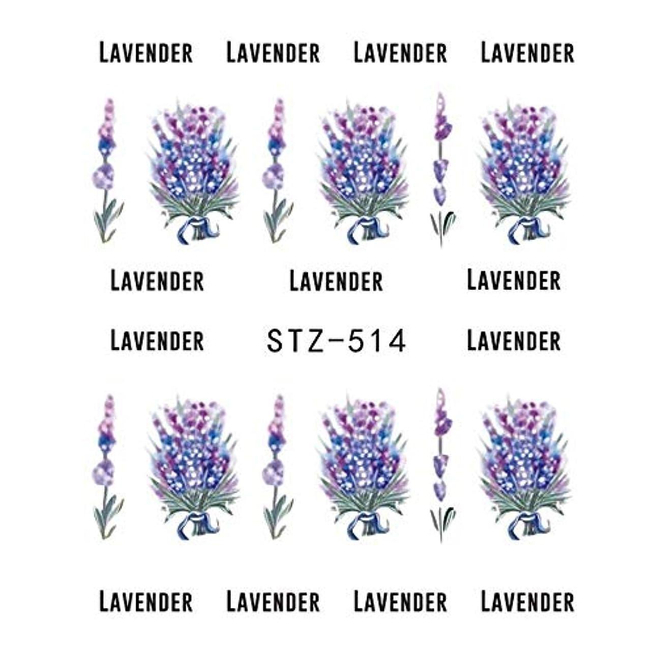 手伝う欺く広告SUKTI&XIAO ネイルステッカー ラベンダーブーケウォーターステッカーネイルアートデコレーション紫咲く花スライド美容ネイルデカール、Stz514