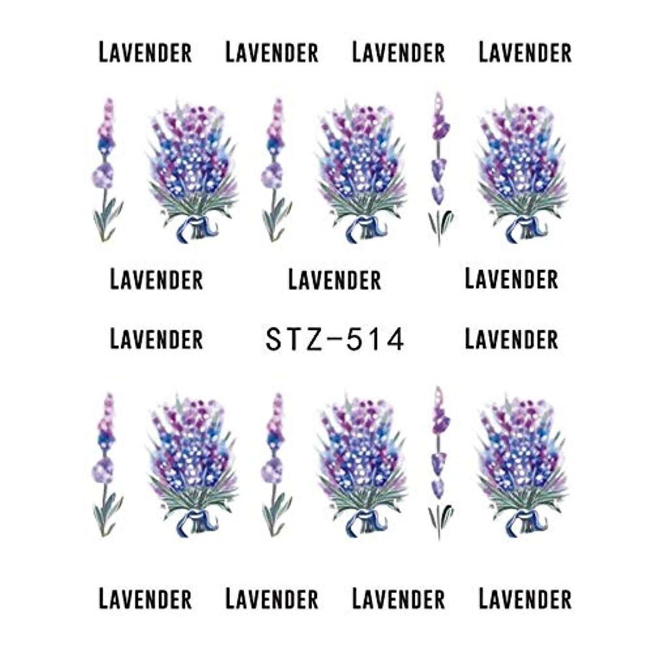ドラゴン対応する霧SUKTI&XIAO ネイルステッカー ラベンダーブーケウォーターステッカーネイルアートデコレーション紫咲く花スライド美容ネイルデカール、Stz514