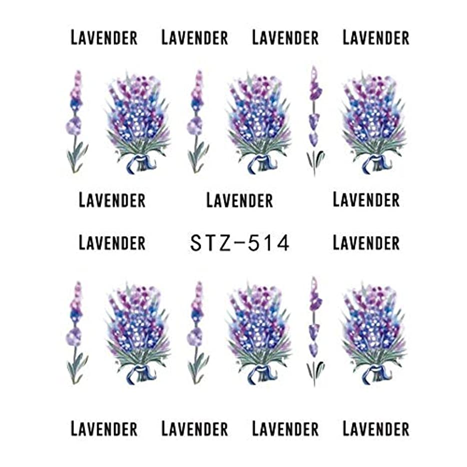 疲れたひどく吸収SUKTI&XIAO ネイルステッカー ラベンダーブーケウォーターステッカーネイルアートデコレーション紫咲く花スライド美容ネイルデカール、Stz514