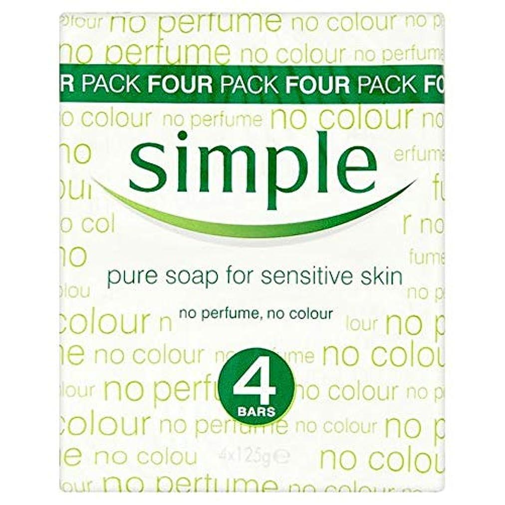 ダウンタウン実際滑りやすい[Simple ] シンプルな純粋な固形石鹸4×125グラム - Simple Pure Bar Soap 4 X 125g [並行輸入品]