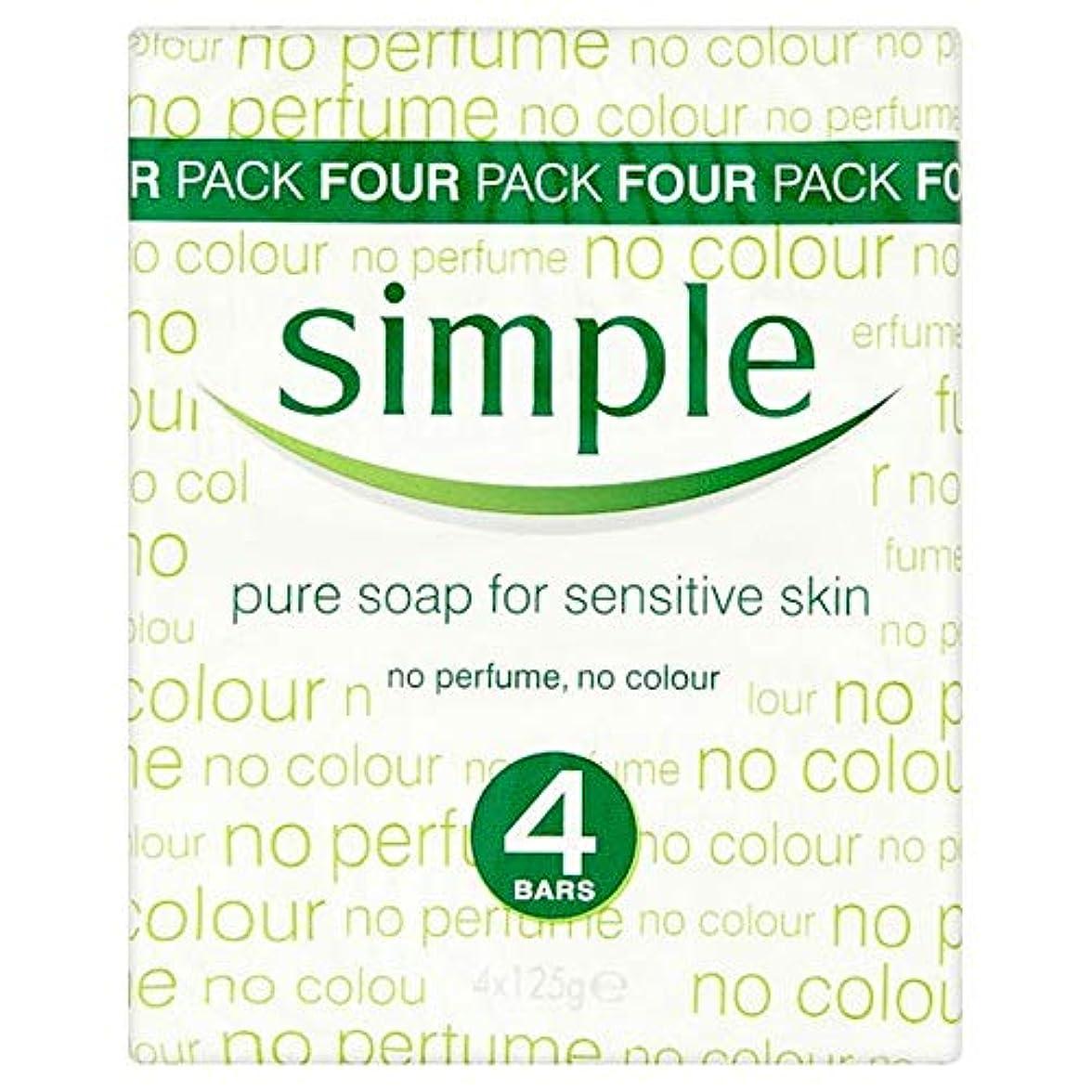 受賞スペルオセアニア[Simple ] シンプルな純粋な固形石鹸4×125グラム - Simple Pure Bar Soap 4 X 125g [並行輸入品]