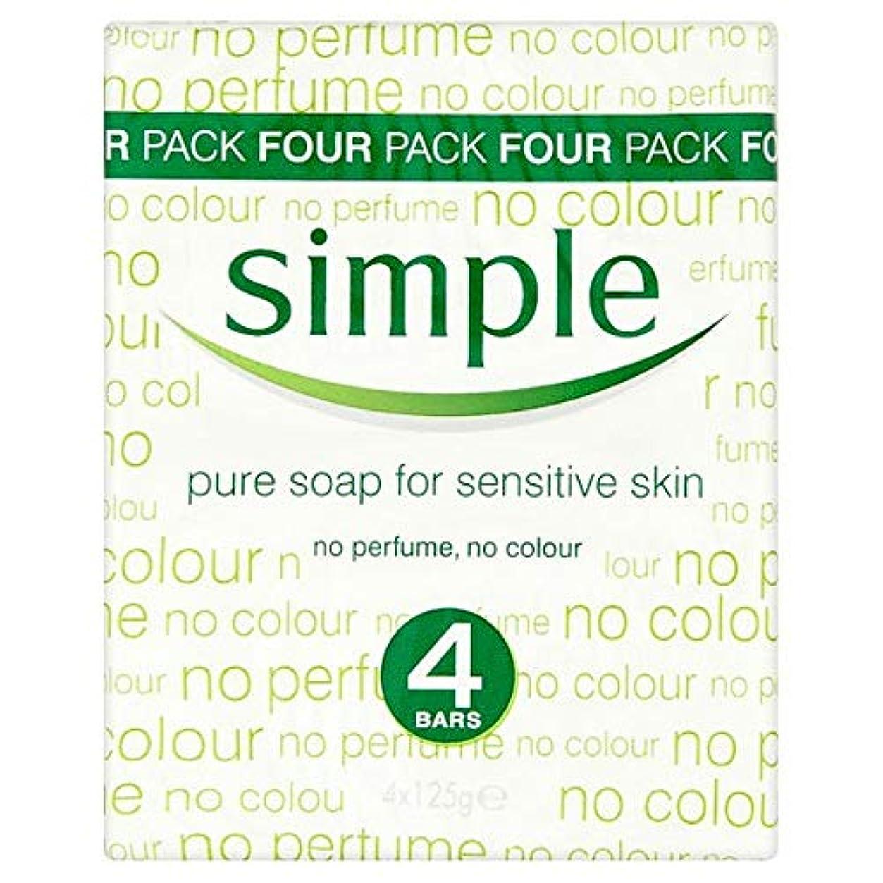 黙認する掘るめ言葉[Simple ] シンプルな純粋な固形石鹸4×125グラム - Simple Pure Bar Soap 4 X 125g [並行輸入品]
