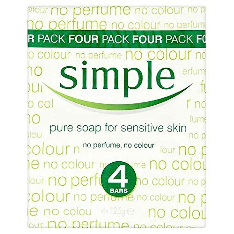 出席誓いインスタンス[Simple ] シンプルな純粋な固形石鹸4×125グラム - Simple Pure Bar Soap 4 X 125g [並行輸入品]