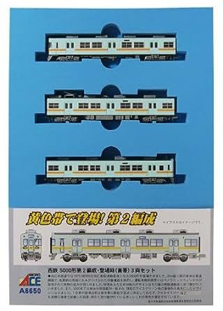マイクロエース Nゲージ 西鉄5000形 第2編成・登場時 黄帯 3両セット A6650 鉄道模型 電車